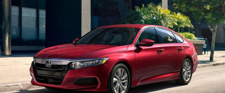 2020 Honda Accord Coupe Engine Specs, Horsepower, MPG