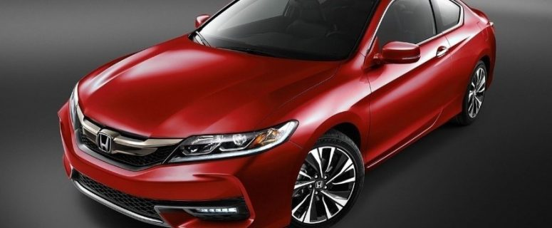 2020 Honda Accord Coupe Release Date, Price, Colors